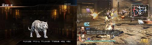DLC支援獣[白虎]の詳細ページTOP画像