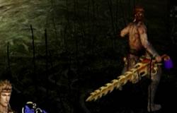 DLC武器の焔刃剣の強化前画像