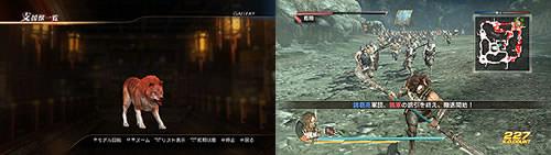炎狼と祁山の戦いのイメージ画像