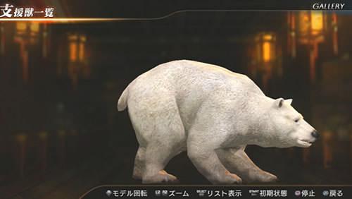 ギャラリー画面での白熊の姿