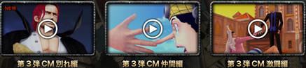 海賊無双3PV・プレイ動画まとめTOP画像